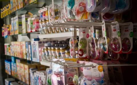 Higiene y accesorios para el bebé